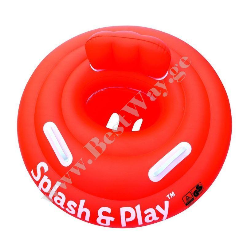Надувной круг-кресло BestWay 32103