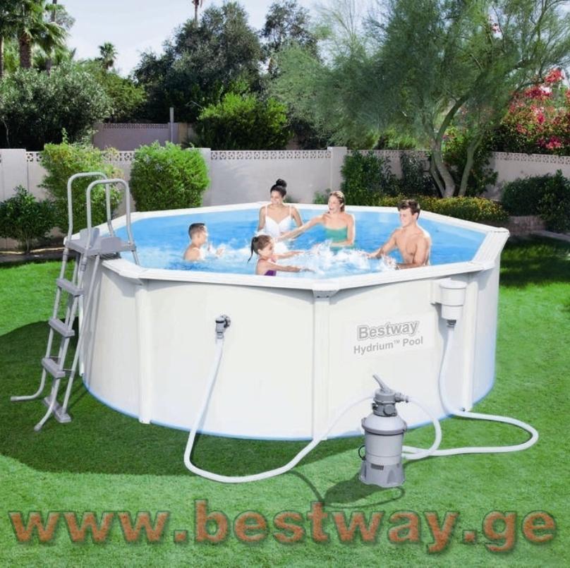 ფოლადის კარკასული აუზი BestWay 56574  Hydrium Pool Set